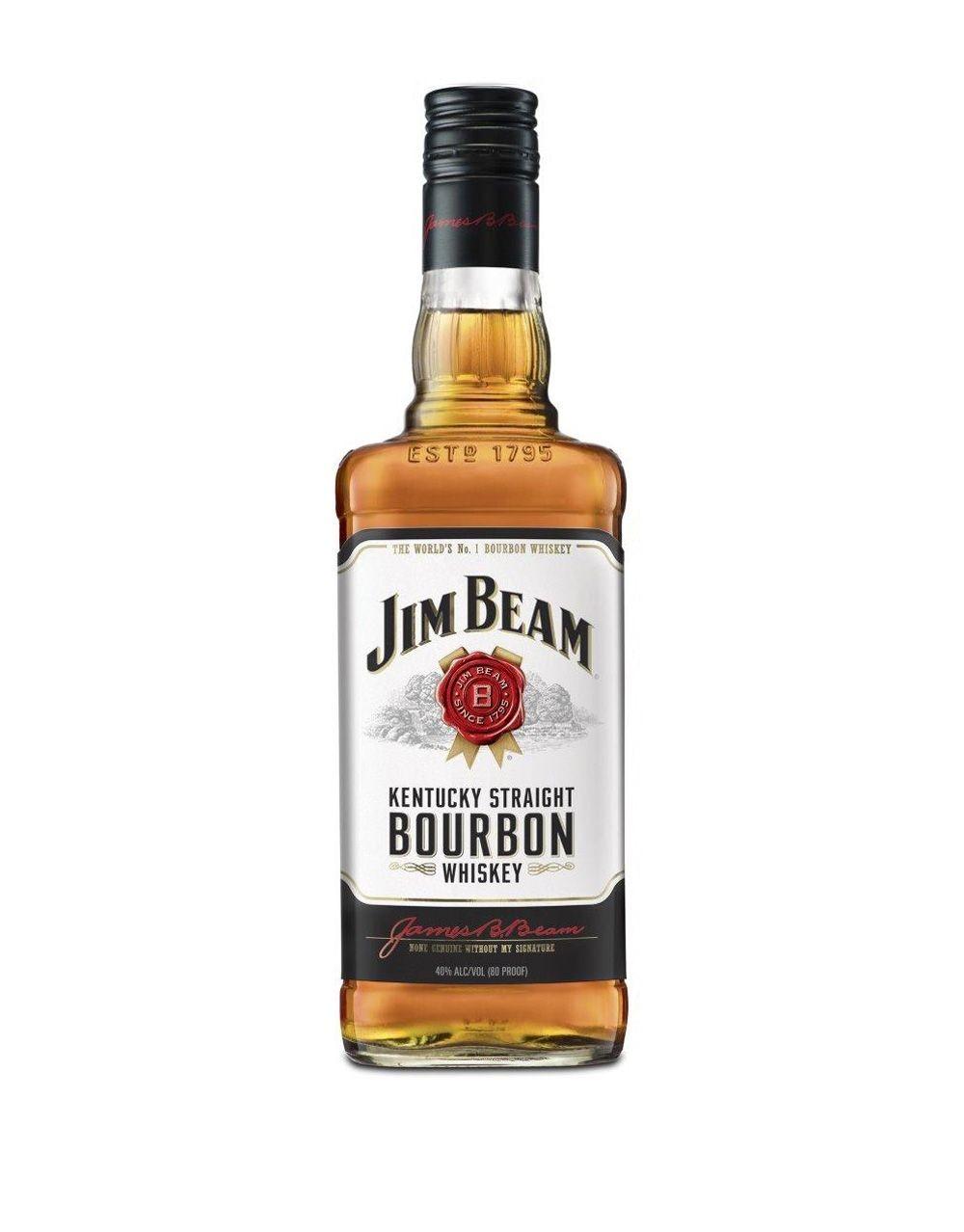 jim beam bourbon whiskey buy online or send as a gift reservebar